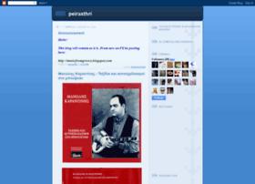 peiraxthri.blogspot.com