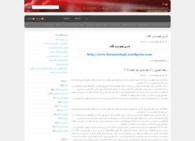 peivand.wordpress.com