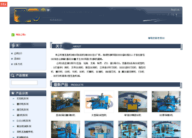 peixunzhaosheng.net