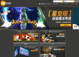 pekii.com