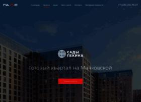 pekingardens.ru