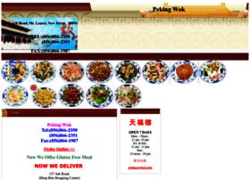 pekingwoknj.com