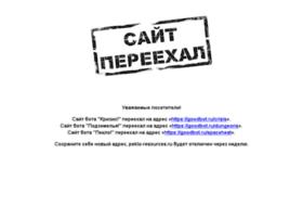 peklo-resources.ru