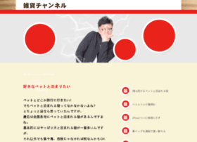 pekoyun.net