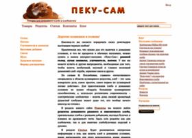 peku-sam.ru