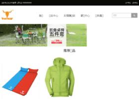 pekynew.com