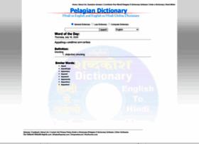 pelagiandictionary.com