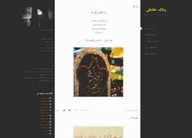 pelake-asheghi.blog.ir