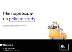 pelicanbook.ru