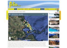 pelio.com.gr