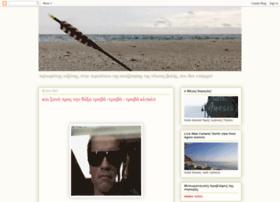 pelion-archer.blogspot.com