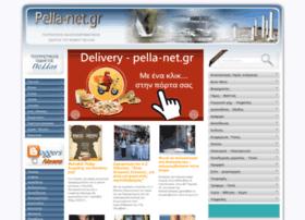pella-net.gr