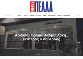 pellanews.gr