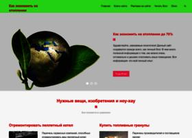 pelletcom.ru