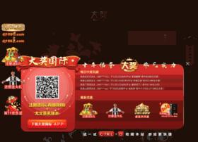 pemimpinunggul.com