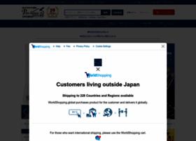 pen-house.net