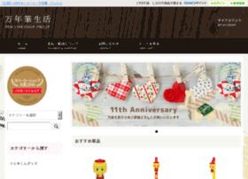 pen-life.shop-pro.jp