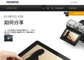 pen.olympus.com.cn