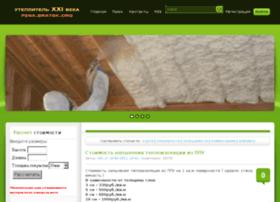 pena.bratsk.org