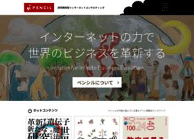 pencil.co.jp