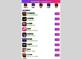 pendang.net