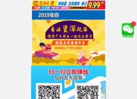 pendikbizim.com