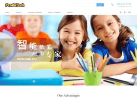 pendo-tech.com