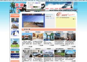 penghu.yesoks.com
