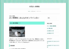 pengikut.com