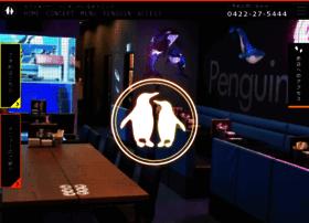 penginbar.jp