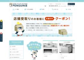 penguin-dou.com