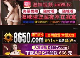 pengwentao.com