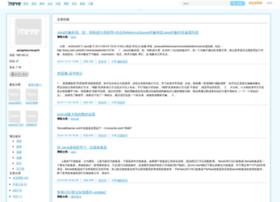 pengzhaocheng16.iteye.com