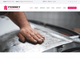 penneyautobody.com