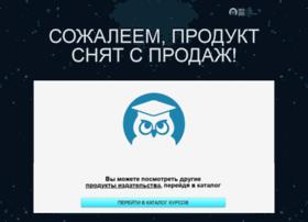 pennystocks.info-dvd.ru