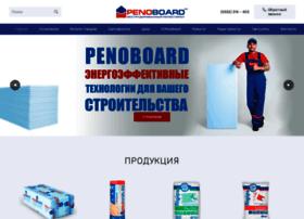 penoboard.com
