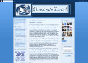 pensandoisrael.blogspot.com