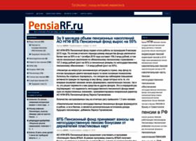 pensiarf.ru