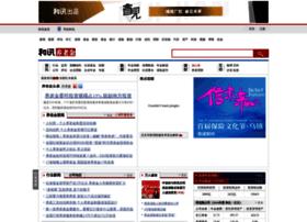 pension.hexun.com