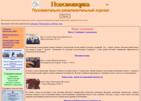 pensionerka.net