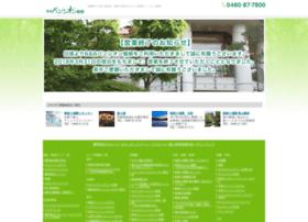 pensionhakone.com
