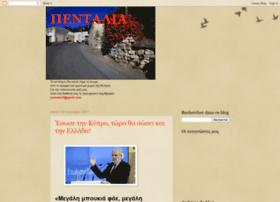 pentalia.blogspot.com
