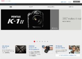 pentax.jp