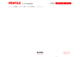pentaxsurveying.com
