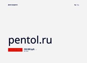 pentol.ru