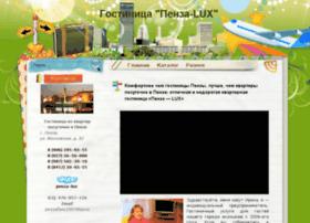 penza-lux.ru