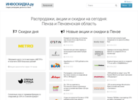 penza.infoskidka.ru