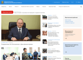 penza.ru