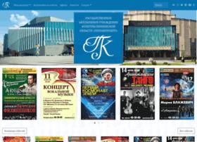 penzakoncert.ru