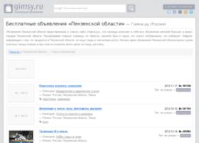 penzenskaya-oblast.gimsy.ru